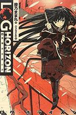 Log Horizon #6 (Okładka Japońska)