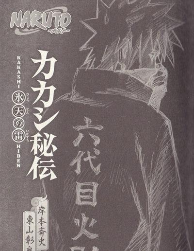 Naruto ilustracja 2