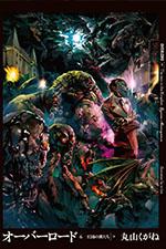 Overlord #6 (Okładka Japońska)