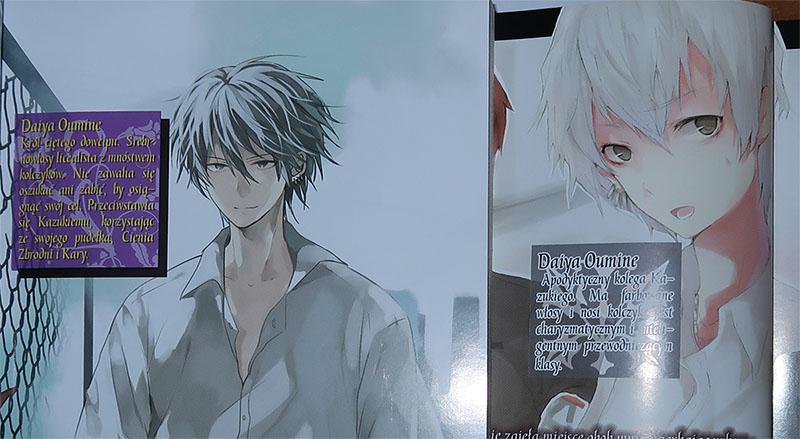 Różnica w ilustracjach, po lewej tom 5, po prawej tom 1