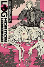 Log Horizon #4 (Okładka japońska)