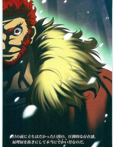 Fate/Zero ilustracja 2