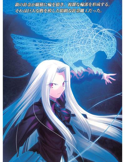 Fate/Zero ilustracja 5