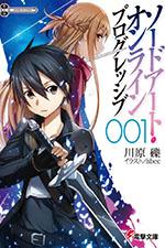 Sword Art Online: Progressive #1