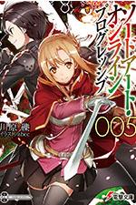 Sword Art Online: Progressive #5
