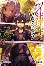 Sword Art Online: Progressive #6