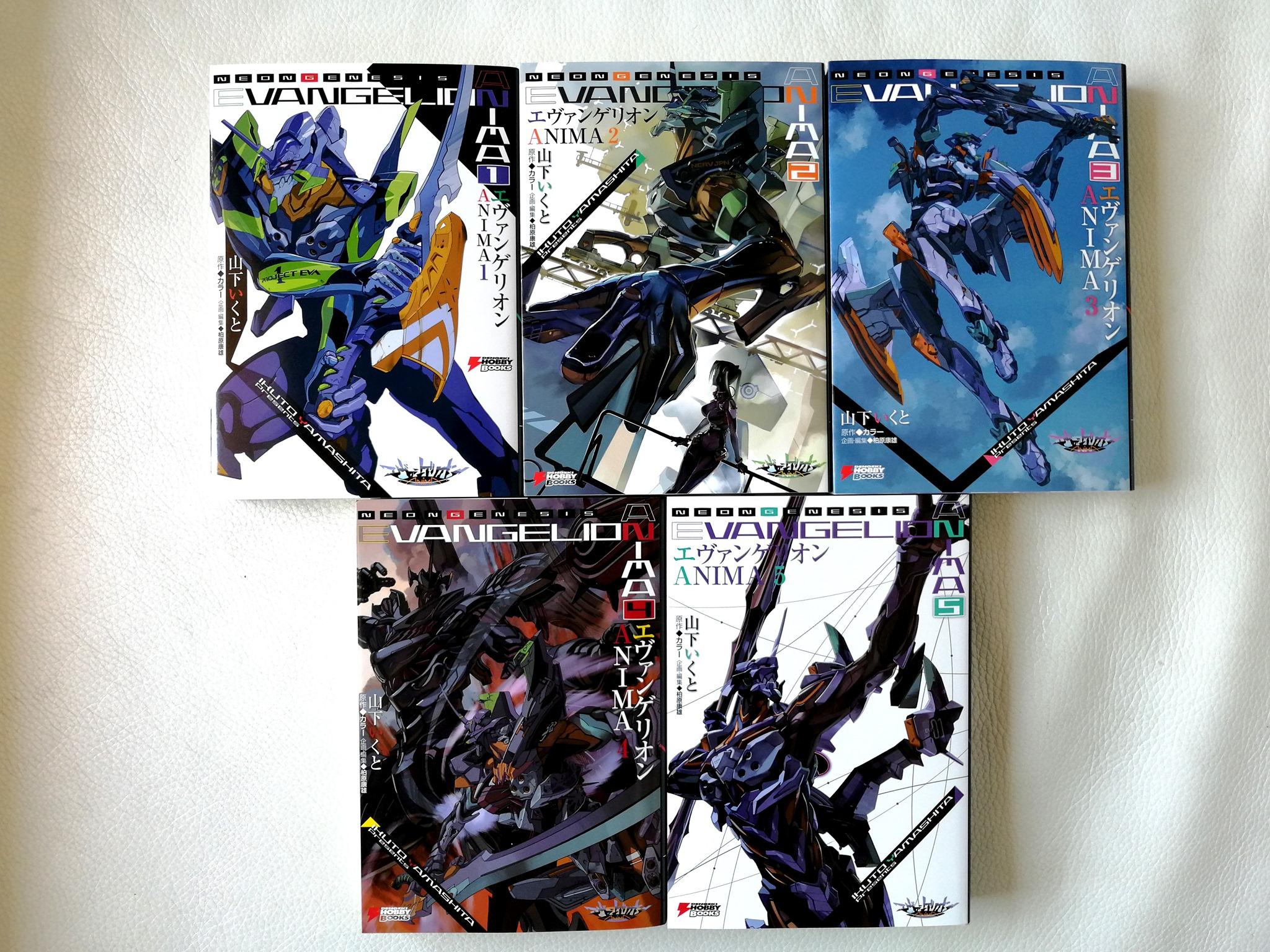 Sword Art Online tomy 9-12