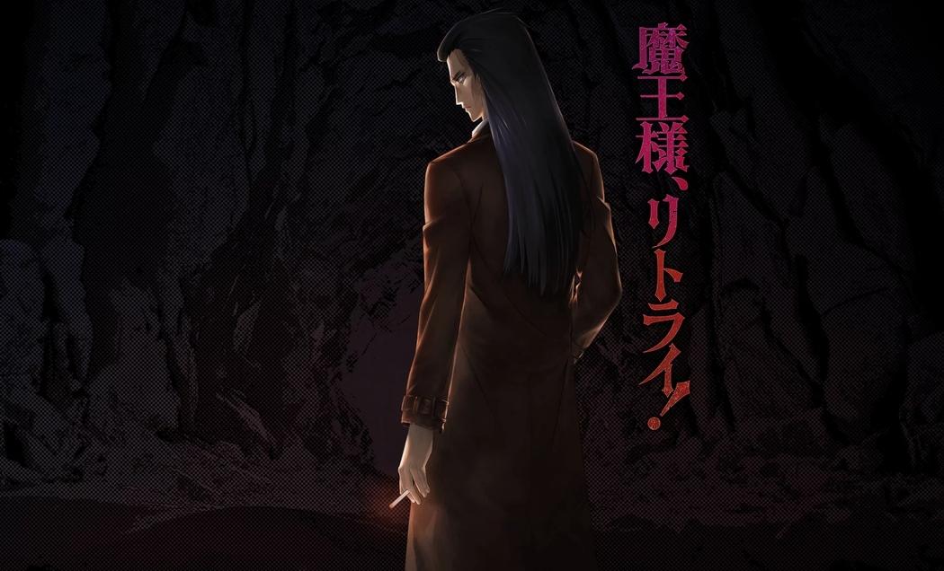 Anime na podstawie LN – Lato 2019