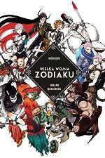 Wojna Zodiaku