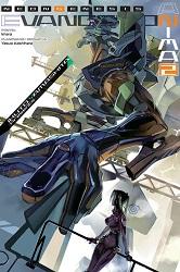 Neon Genesis Evangelion Anima #2